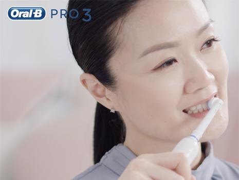 Oral-B 護牙有方