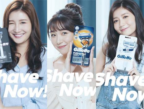 Gillette Shave Now Campaign 2020