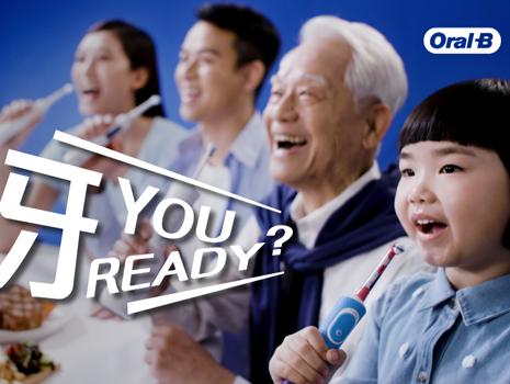 Oral-B 牙 YOU READY Campaign