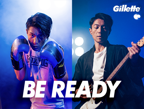 Gillette 2021 Be Ready Campaign