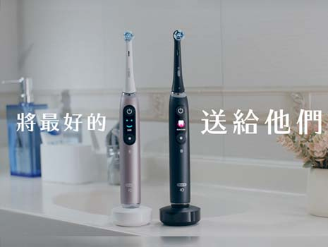 Oral-B IO Mother's Day Campaign
