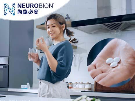 Neurobion修復神經要襯早